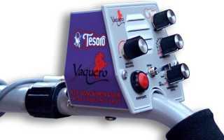Tesoro Vaquero: техническая характеристика
