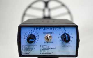 Терминатор 3: обзор, характеристики, настройки, тесты, отзывы владельцев