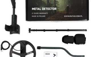 Rutus Argo: разбор «до косточек» детектора, сравнение с конкурентами, видео  обзора и отзывы владельцев