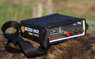 Golden Mask Deep Hunter Pro 3 SE: разбор «до косточек» и сравнение с другими глубинниками