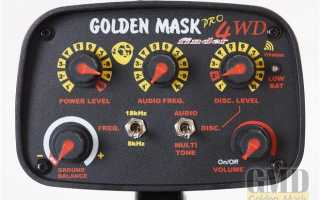 Golden Mask 4: подробный обзор металлоискателя и всех его вариаций