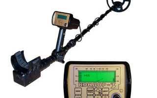 AKA Кондор 3: подробный обзор детектора, настроек и характеристик, а также отзывы владельцев