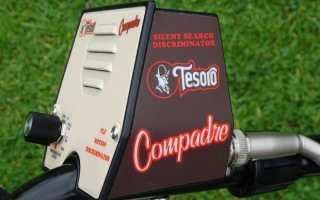 Tesoro Compadre с реальными отзывами пользователей и видеообзоры детектора
