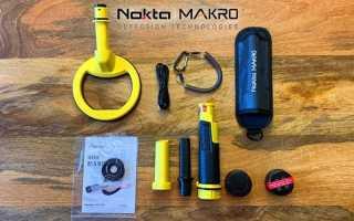 Импульсный пинпоинтер и сверхчувствительный металлоискатель Nokta makro pulsedive для поиска на суше и на дне водоёма