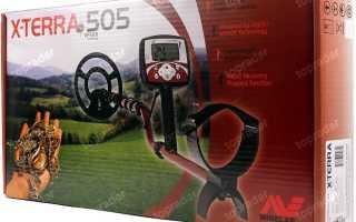 Minelab X-Terra 505 (Икс Терра 505): подробный обзор настроек и характеристик, сравнение с конкурентами, отзывы владельцев и видео с полей
