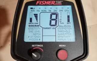Fisher F75: обзор настроек, функционала, возможностей, сравнение с конкурентами и видео находок