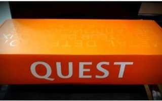 Quest Q40: отзывы пользователей, видео с настройками и тесты с полей