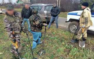 Законно ли быть кладоискателем в Украине? Детально разбираем все нюансы с точки зрения закона