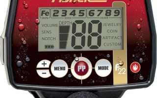 Fisher F22: отзывы владельцев, сравнение с конкурентами и разбор настроек