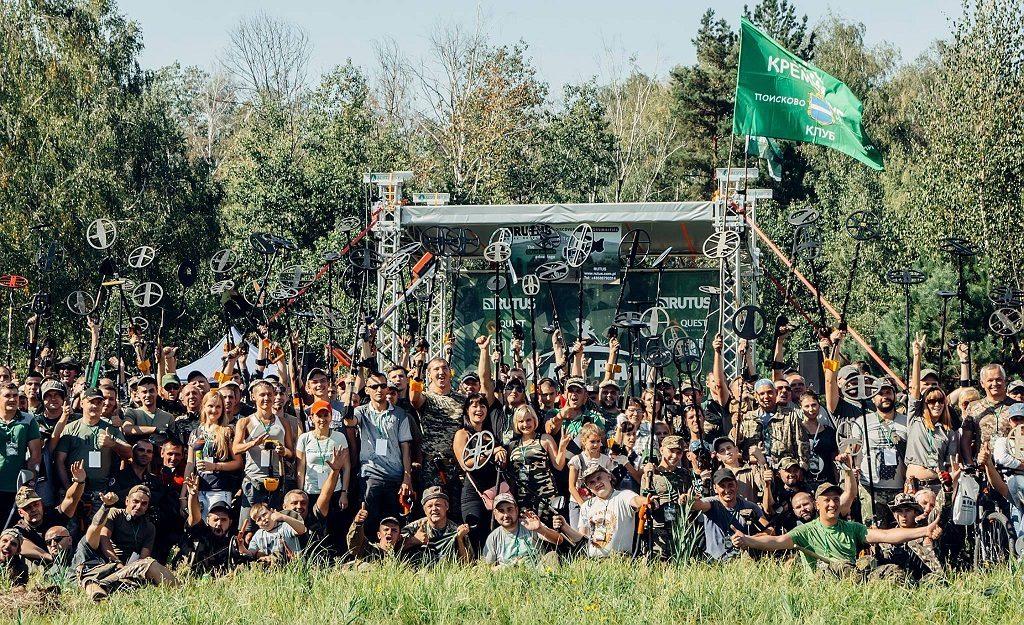 KamradFest 2018