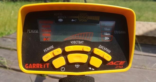 Garrett Ace 250 (Гаррет 250): видео обзора, отзывы владельцев, сравнение с конкурентами и т.д.