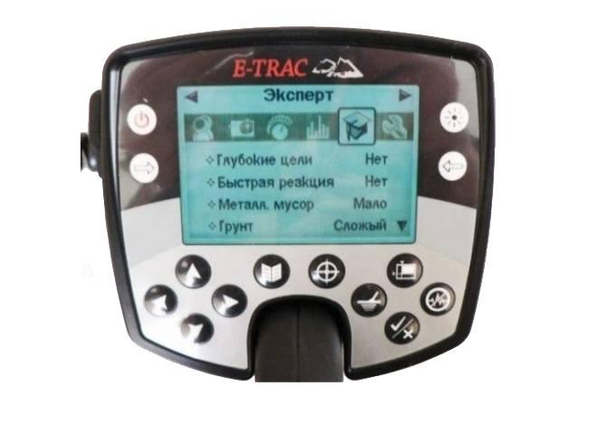 Minelab E-trac: Характеристики, отзывы, настройки, сравнение с конкурентами и видео с полей