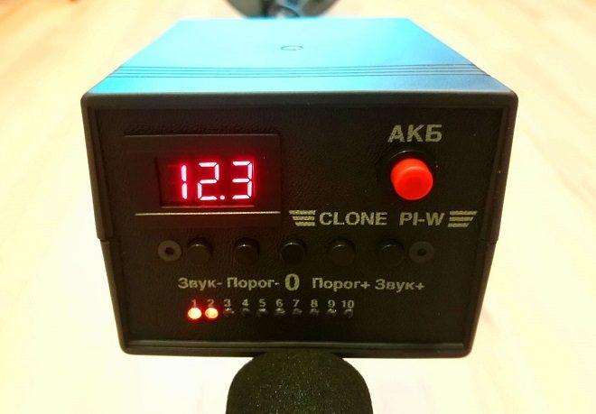 clone_pi