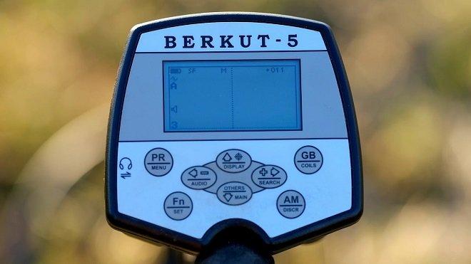aka_berkut_5